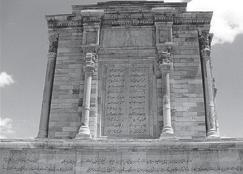 واژگان فارسی را به کار گیریم